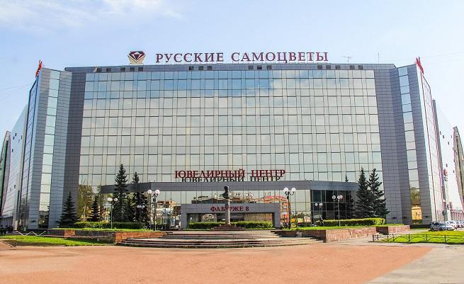 """бизнес-центр """"Русские самоцветы"""""""