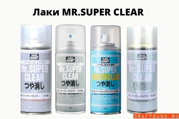 лаки Mr. Super Clear