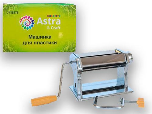 Паста-машина Астра