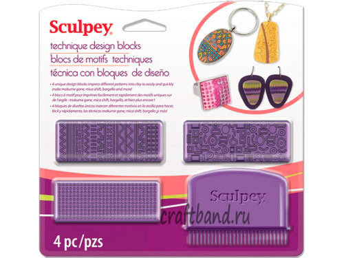 Блоки для тиснения Sculpey Technique Design Blocks Tool